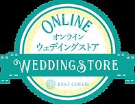 weddingstore-min.png