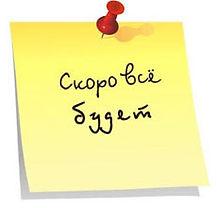 Копия uc.jpg