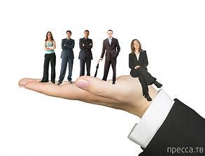 Управление людьми. Практическая психология управления. ЮФУ