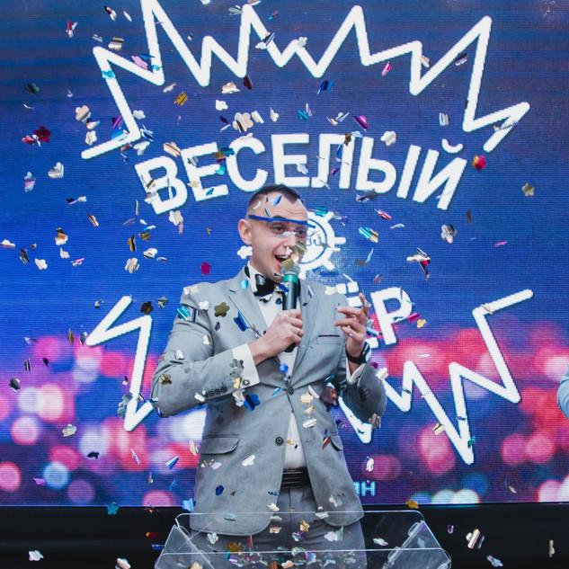 ведущий на русском алматы