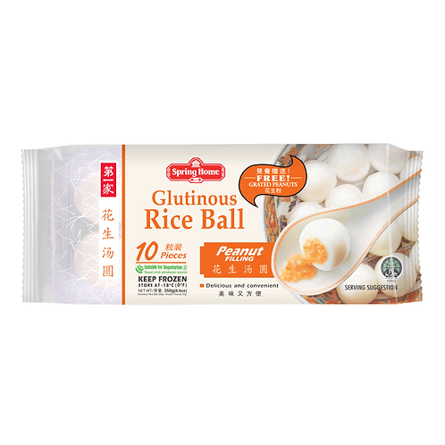 Glutinous Rice Ball Peanut with Grated Peanut 10 pcs