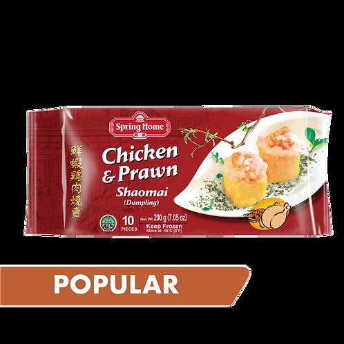 Chicken & Prawn Shaomai 10 pcs