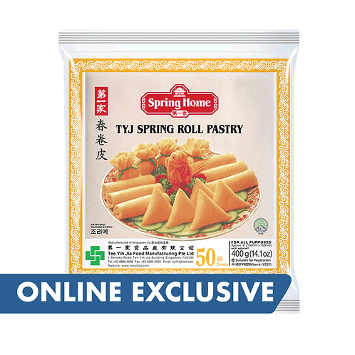 """Spring Roll Pastry 6"""" x 50 sheets"""