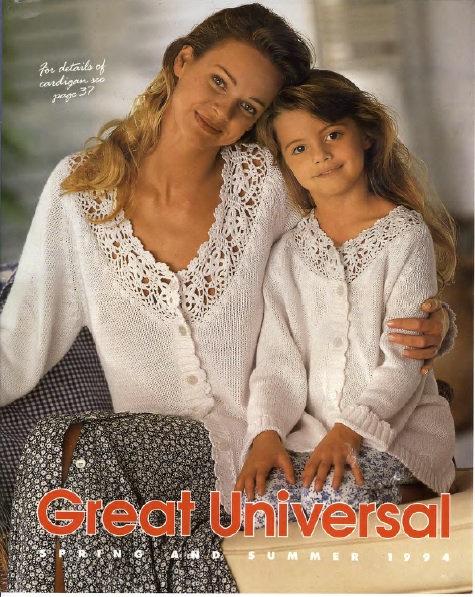 1994 Great Universal Spring/Summer