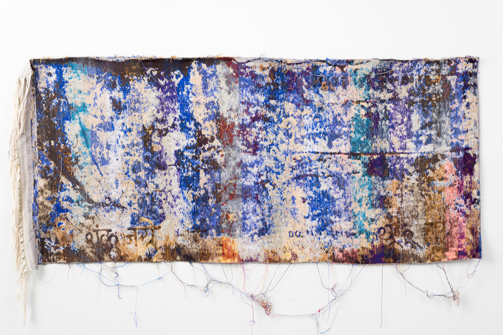 "Laura Letinsky and John Paul Morabito bloobluosVeresaittlaiment 2016 cotton and wool  41""x 90"""