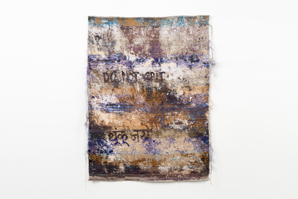 "Laura Letinsky and John Paul Morabito knottshbitttspit 2016 cotton and wool  55""x 41"""