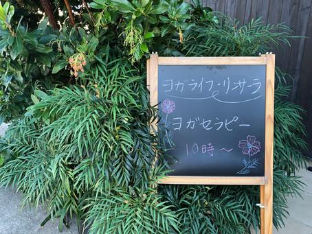 久留米でヨガライフ・リンサーラの出張講座 (11/22)