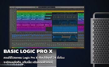 Logic Pro X Course.jpg