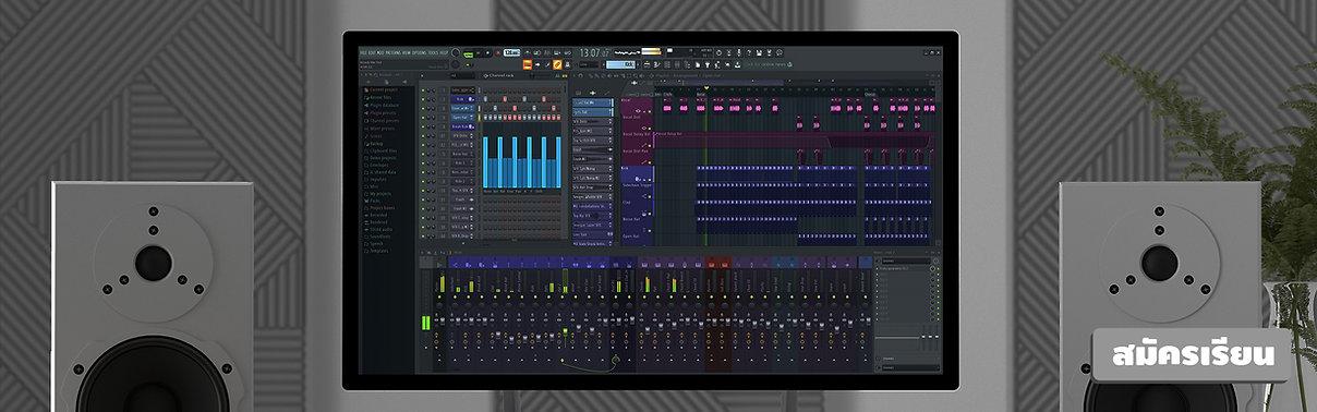 FL Studio Course 2.jpg