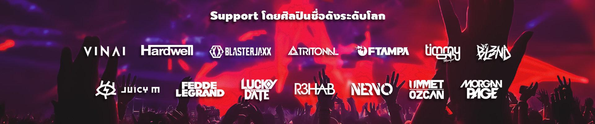 Support Artist.jpg