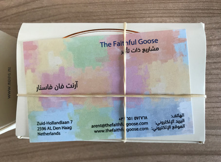 The Faithful Goose is going Arabic
