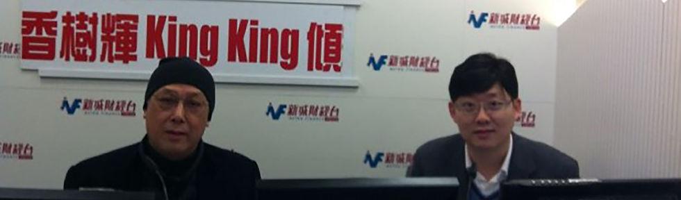 香樹輝King King傾.jpg