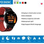 Smart Watch 9.png