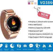 Smart Watch 18.png