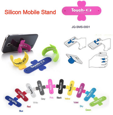 Touch Stand