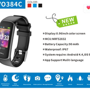Smart Watch 17.png