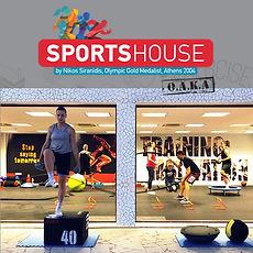 sportshouse.jpg