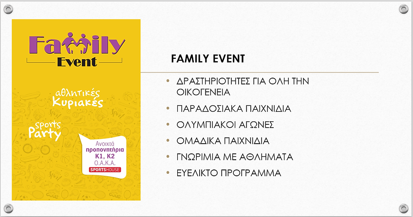 FAMILY EVENT.png