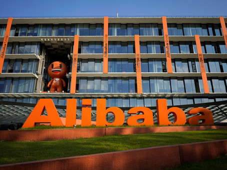 Naturalena Brands partners with Alibaba