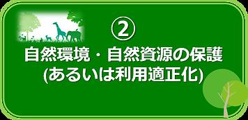 緑2.png