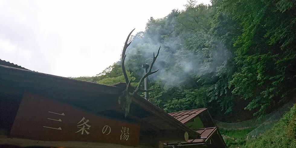 【テン泊?小屋泊?・・・悩みます】三条の湯から雲取山へ!
