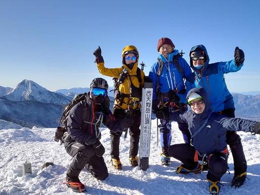 ◆急告◆雪山講習会(座学編)を開催!★無料★