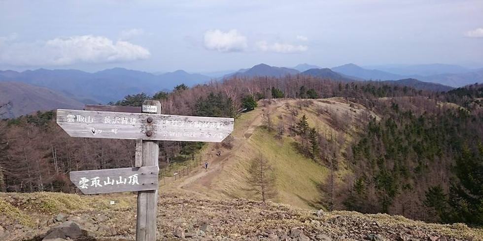 「初めての山小屋泊~②」雲取山荘泊で奥多摩・石尾根を大縦走!