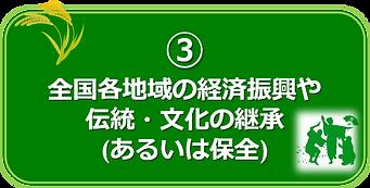 緑3.png