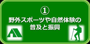 緑1.png