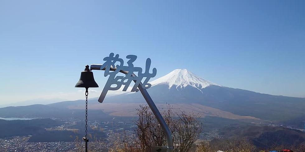 「TOUGH!トレック-2020~①」難行必至!!…杓子山「ロングルート」に挑む
