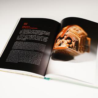 Trade Book-08.jpg