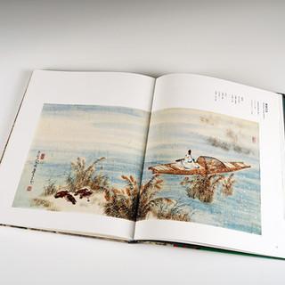 Trade Book-16.jpg