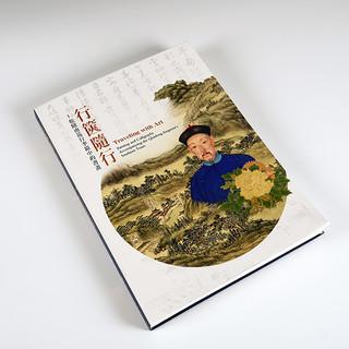 Trade Book-17.jpg