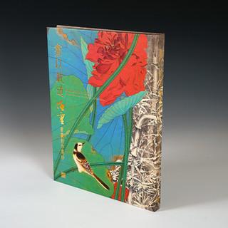 Trade Book-15.jpg