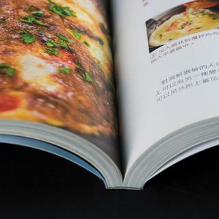 Trade Book-07.jpg
