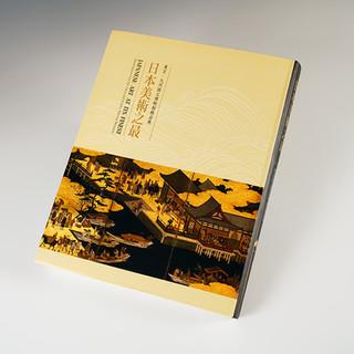 Trade Book-13.jpg