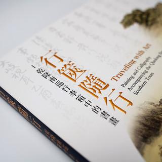 Trade Book-18.jpg