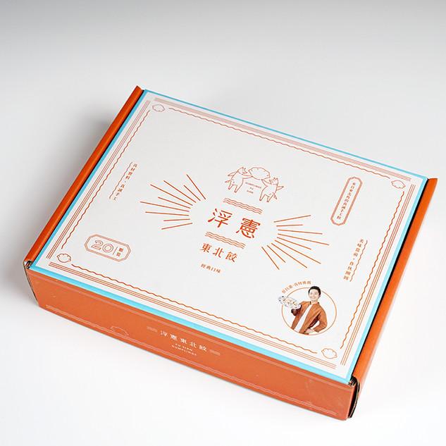 Packaging-04.jpg