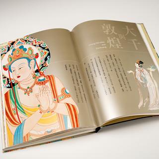 Trade Book-10.jpg