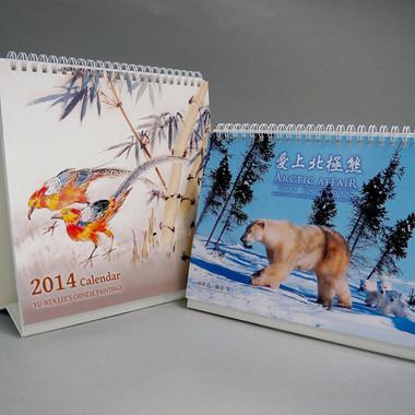 Calendars-05.jpg
