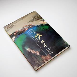 Trade Book-09.jpg