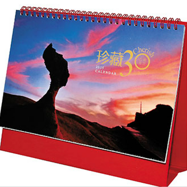 Calendars-06.png