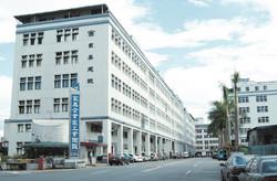 Chai-Mei Industry Park