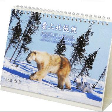 Calendars-07.png