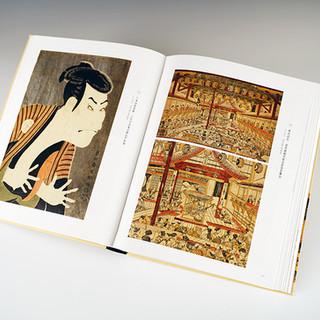 Trade Book-14.jpg