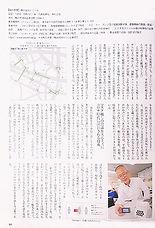 yokohama_p2.jpg