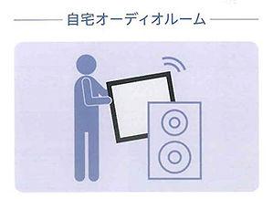 shizuka-audio.jpg