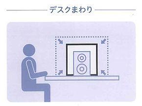 shizuka-desk.jpg