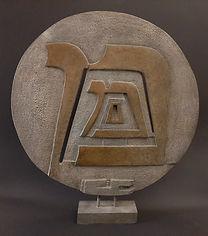 Sculpture bronze - Cadeau bronze - art - Mem - art hebraique