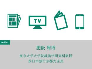 デジタル化の進展と広告の変貌